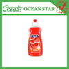 OS1701 500ml hot sale dishwashing liquid