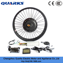 48v 1500w with electric Li-ion rechargable battery and controller electric bike kit,electric bicycle conversion kit,KS-SB