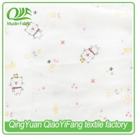 Super soft outdoor fabric cotton printed muslin baby fabric baby jacquard fabric