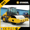 XCMG 14 Ton Mechanical Single Drum Road Roller XS142J new road roller price