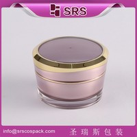 SRS free sample empty drum shape pink luxury clear plastic 50g cosmetic container