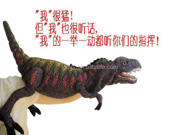 educational new promotion hand puppet T-rex dinosaur new kids toys for 2016