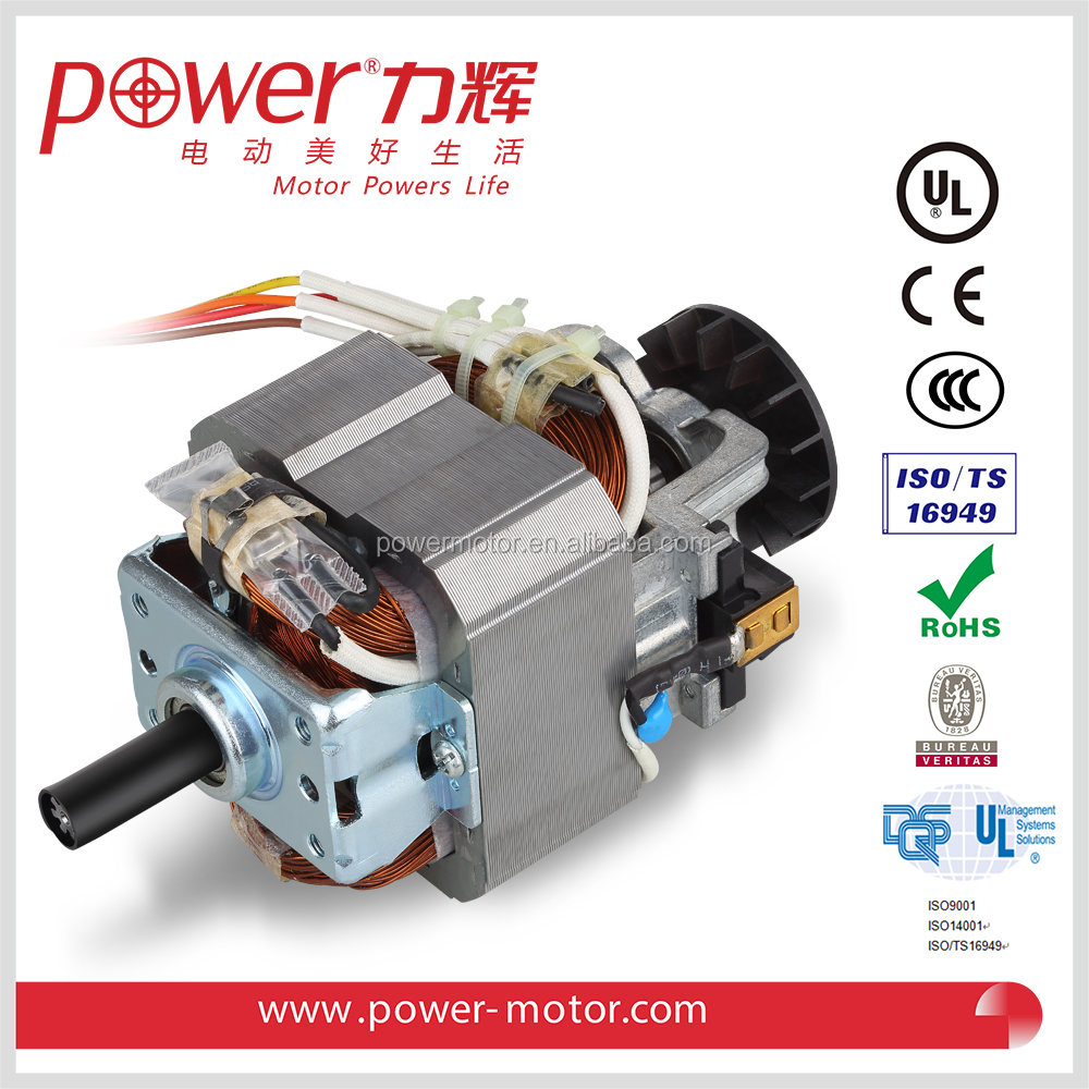 230v ac electric universal motor for choopper food for Universal ac dc motor