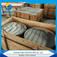 Factory supply 400 series stainless steel band 410 grade circle
