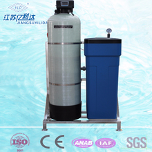 water purification/ water softening system/water softener price