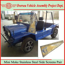 Mini Moke Stainless Steel Side Screens For Cars Pair