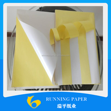 80gsm Mirror coated sticker paper in sheet & in roll