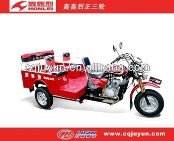 Passenger Tricycle made in China/Chinese Passenger Tricycle HL250ZK-5