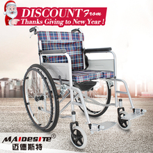 Cheap price buy manual lightweight folding wheelchair