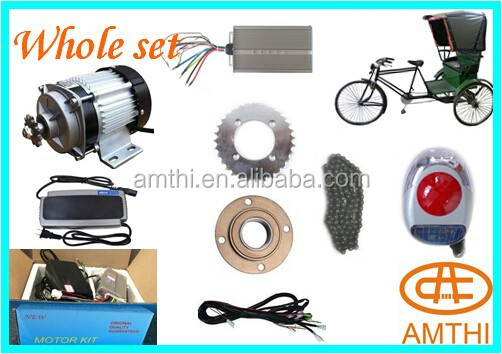 adult tricycle motor kit, tricycle brushless motor,electric rickshaw motor kit