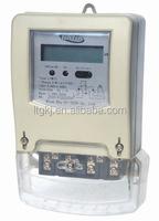 infrared energy meter single phase energy meter electric