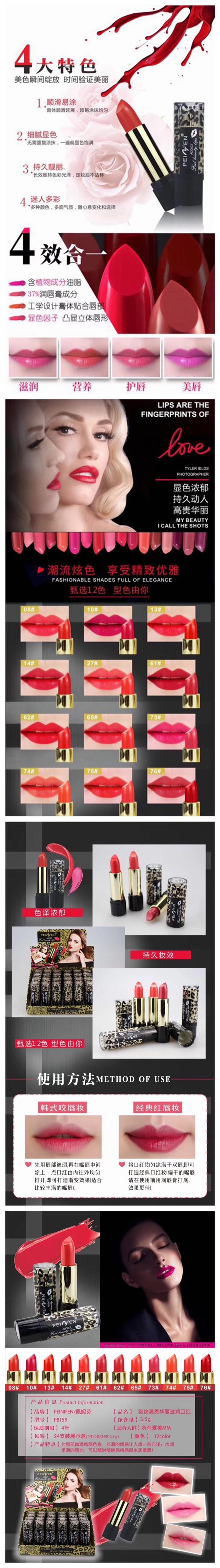Moistured 긴 지속 12 Colormatte 쉬게 매직 맛 립스틱 24 패션 레드 컬러 매트 립스틱