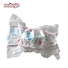 Bubugo soft premature baby diaper factory with magic tape diapers