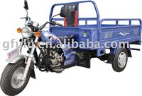 3 wheel motorcycle 150cc or 200cc