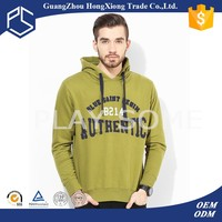 China new design printed pullover men's hoody wholesale sweat suits