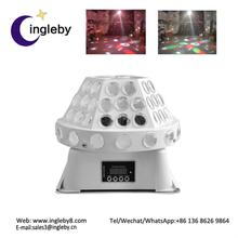 RGBW disco ball light KTV night club dance floor decoration led stage lighting