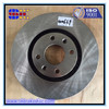 French auto parts dubai car parts OEM 4246L9 brake disc for sale in Dubai