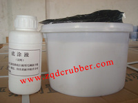High Quality Two-component Polysulfide Sealant