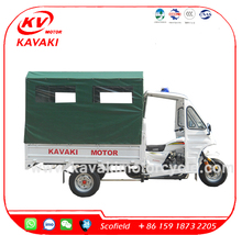 Guangzhou factory KAVAKI MOTOR 250CC Ambulance tricycle