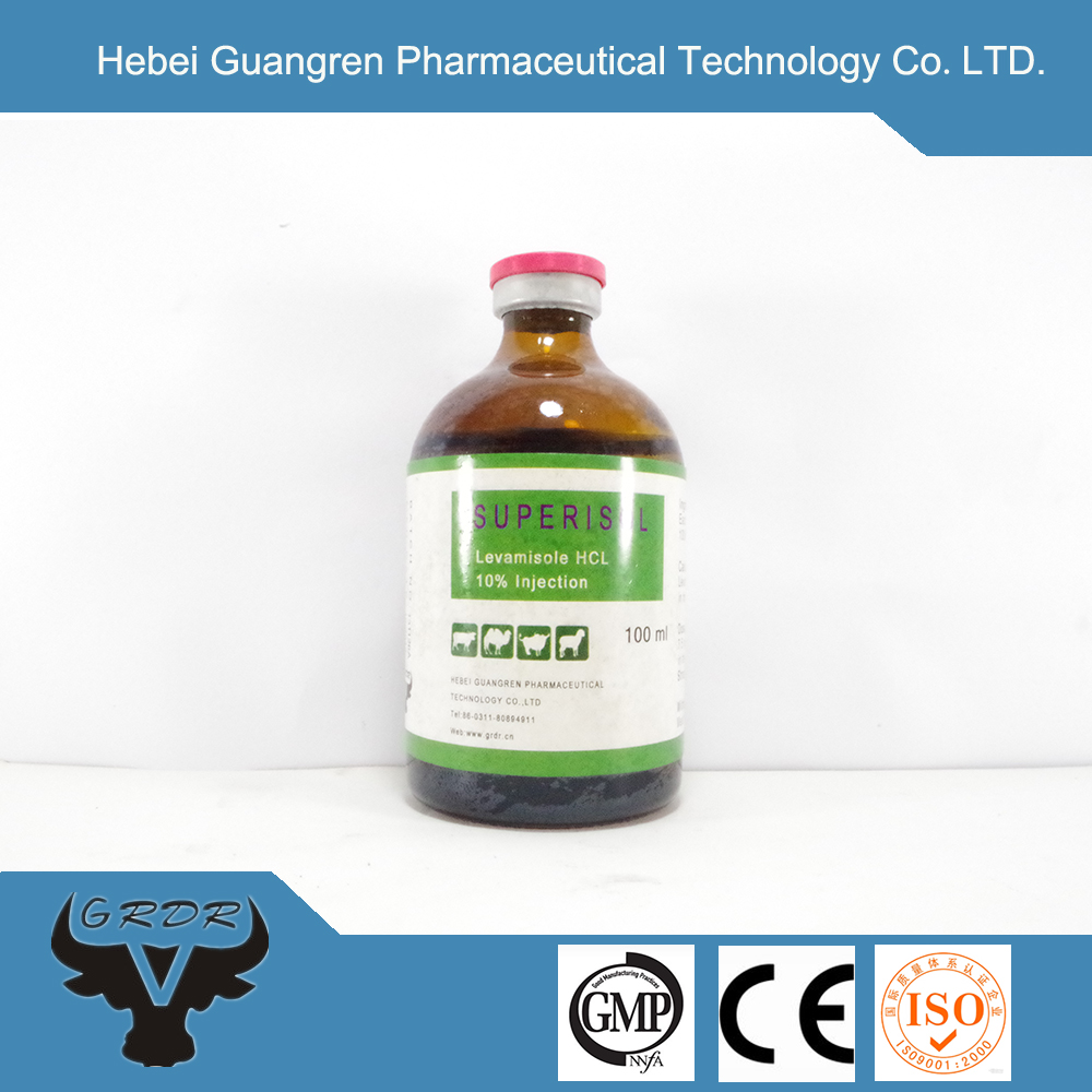 top veterinary pharmaceutical companies for levamisole injection 10% horse injection