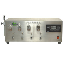 semi automatic Magnetic gear pump mineral Micro-computer liquid Purified water oil filling machine