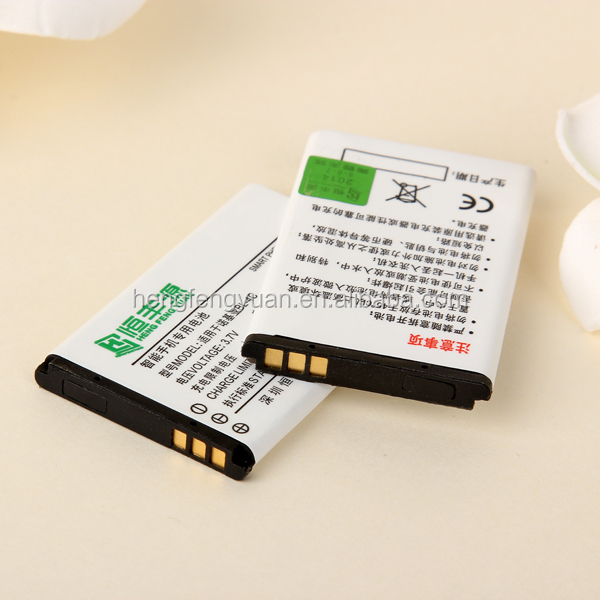 Lowest price 3.7V li-ion battery 860mAh for Nokia 6100 6300 2220S 3500C X2-00 C2-05