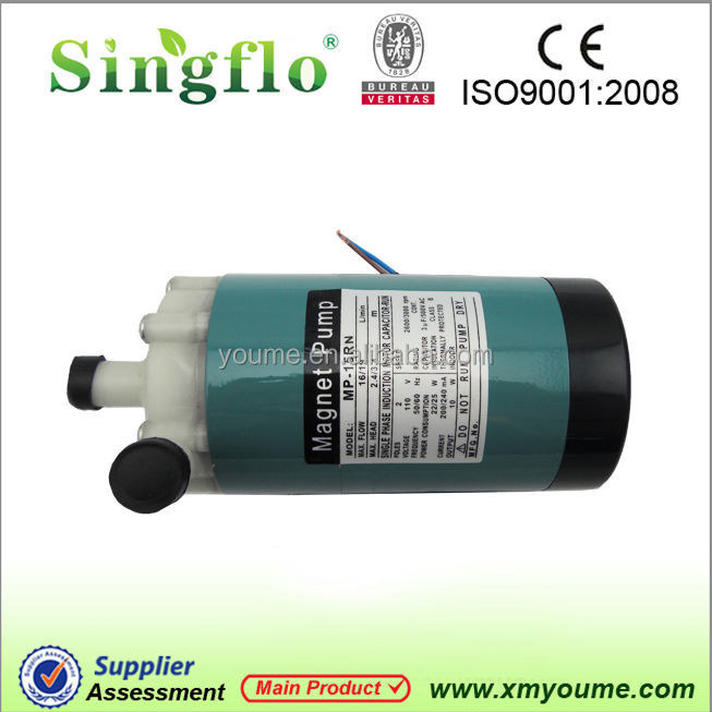 magnet pump for Environmental protect