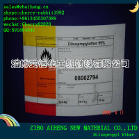 Buy Isopropyl Ether Industrial Isopropyl Alcohol 99.9 DIPE Diisopropyl Ether