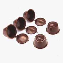 5x Refillable Reusable Coffee Capsules For Dolce Gusto Brewers Refill Cup Filter