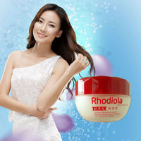 Face Whitening Bright And Glowing Skin Cream Brand For Women 50g