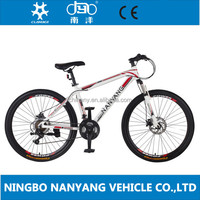 "full suspension mountain bike / 26"" MTB Bicycle / MTB with alloy frame"
