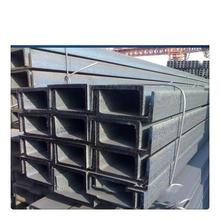 Hot selling channel steel american standard with high quality