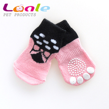 Factory directly pet products of dog socks in wholesale