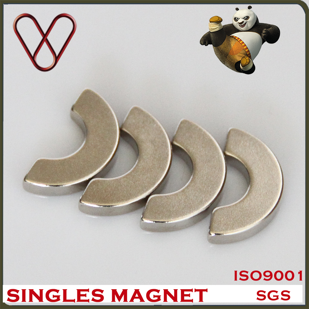 High powered rare earth U shaped small arc neodymium magnet for sale