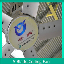 4.2m (14FT) Fan Blade 1.5kw 65rpm Warehouse-Use Electric different parts of electric fan