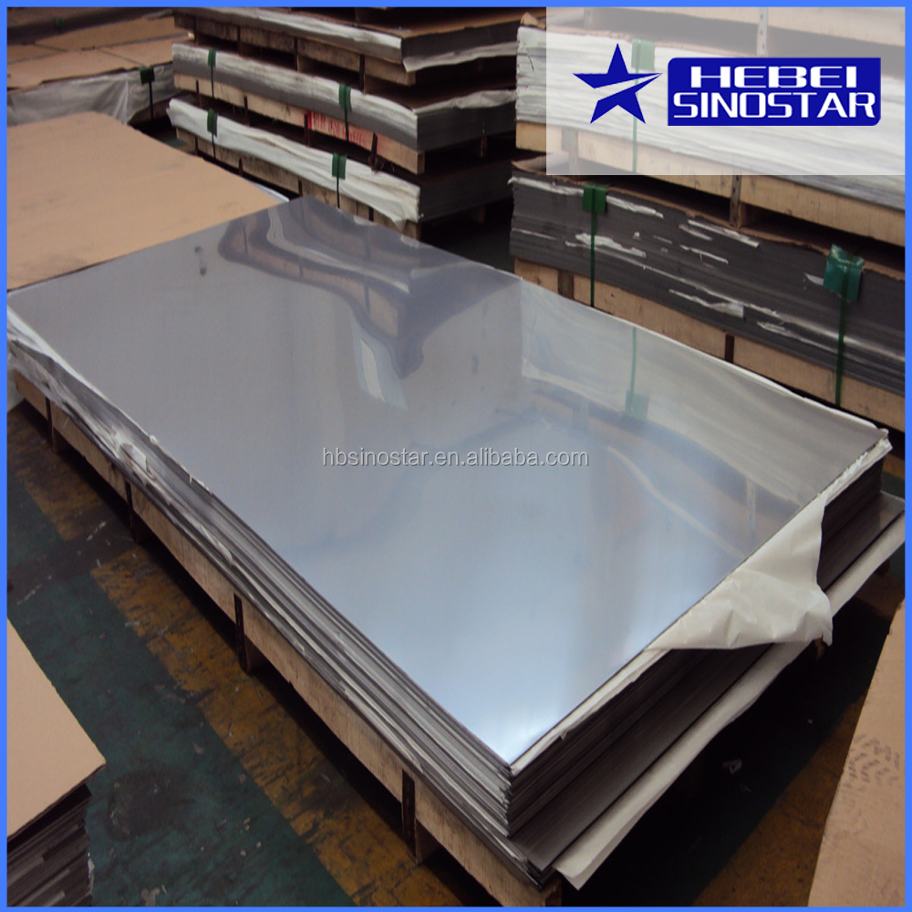 8K stainless 304 mirror steel sheet/plates made in China