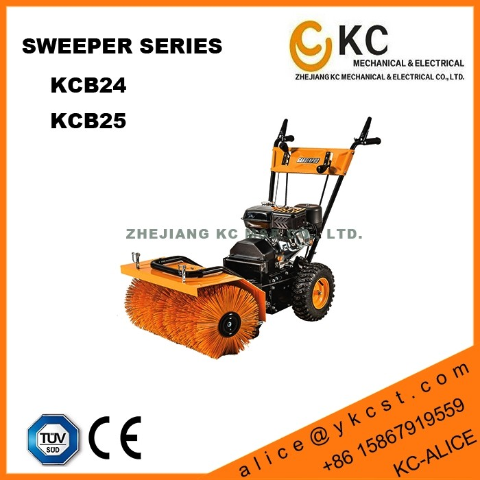 gas powered lawn sweeper
