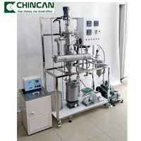 BML series Thin Film Evaporation/Wiped Film Evaporators rotary evaporator