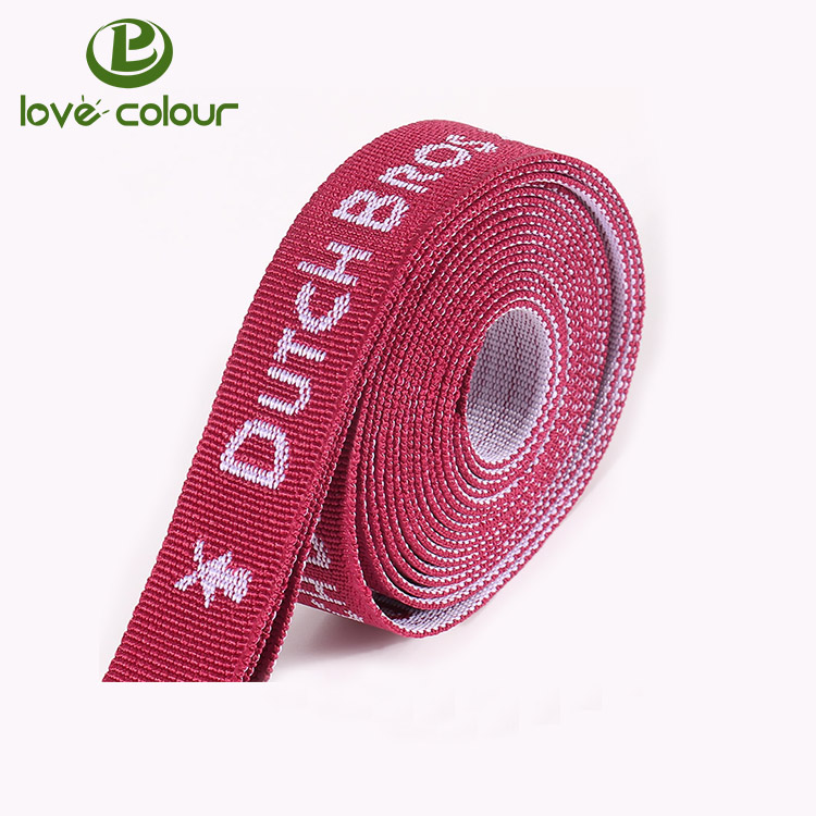 Custom polyester stretch woven elastic tape jacquard elastic ribbon
