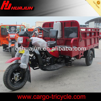 HUJU 150cc bajaj motor tricycle / small tricycle / three wheel motorcycle tricycle for sale