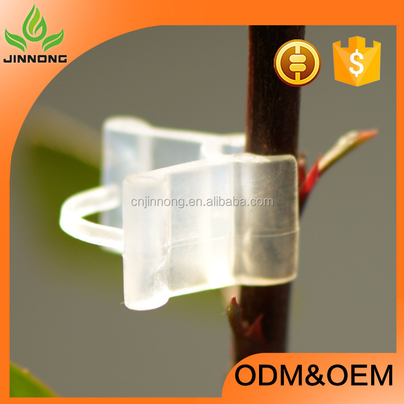 2017 hot sale plastic grafting clip for garden vegetables fruits and orchid clip