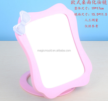 top quality Custom Product Plastic Mirror Frame Mold/best selling Plastic Mirror Frame Mould maker