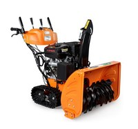 tracking type snow blower