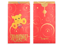 2017 New Year Gift Set Chinese Traditional Red Packet Custom Red Envelope