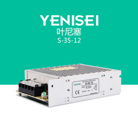 36w 12v single output led driver dc switching power supply 36w