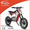 500w brushless motor electric dirtbike electric pit bike for sale