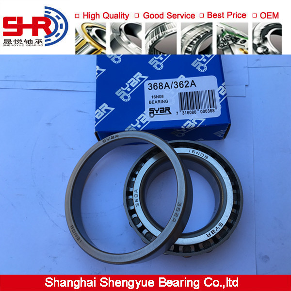 Tapered roller bearings 25590/23 recommend roller bearing supplier