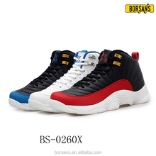 Hot Sale OEM Brand Shock Absorber Super Cheap Basketball Shoes for Men In Low Price Zapatillas Hawaii