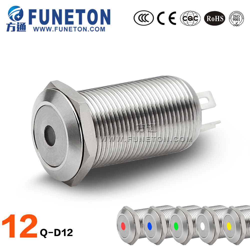 Stainless steel mini LED button push switch, switch power supply 12v