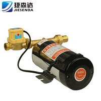 Miniature household automatic water heater booster pump